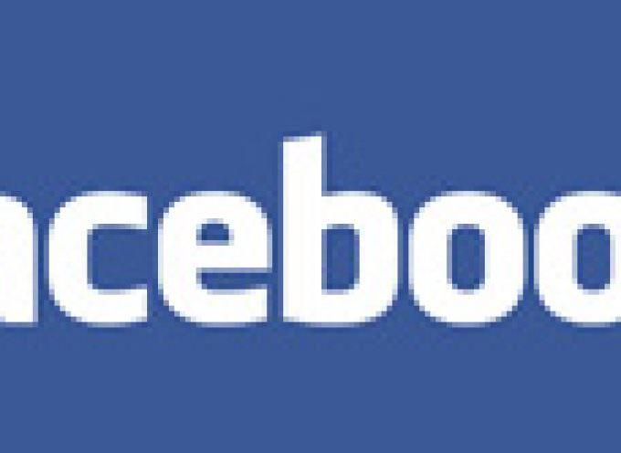 Facebook: mail spam invita ad effettuare una donazione per evitare la cancellazione dell'account