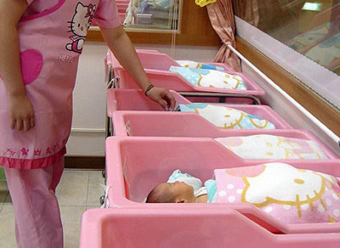 Una maternidad dedicada a Hello Kitty