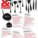"""Modena: Nell'ambito della Rassegna """"Modenantiquaria"""" torna l'appuntamento con """"Art&Food"""""""