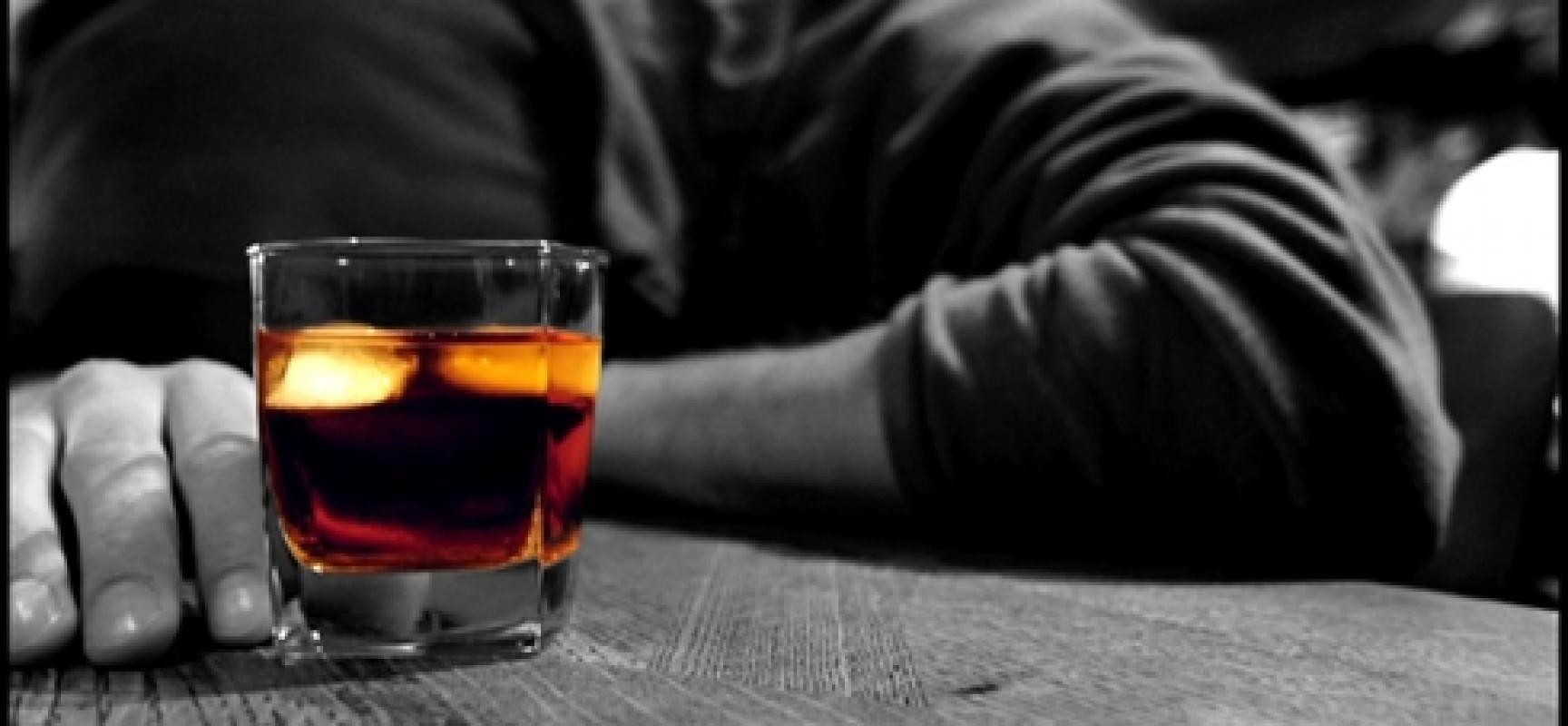 Алкогольная зависимость в уфе