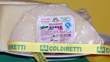 Alimentare: Coldiretti, valgono 3,9 mld i formaggi tipici Made in Italy