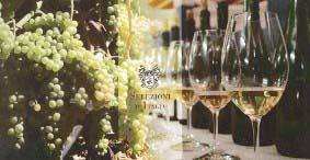 Selezioni d'Italia, il buon vino servito in tavola con il CRM di Siseco