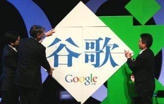 Pechino: anche i cinesi leggono Newsfood.com