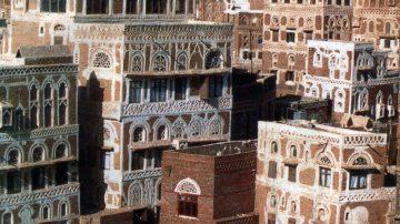 Yemen: Il rischio attentati mette in difficoltà il fiorente sviluppo ittico