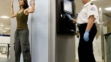Body scanner: Adoc, si a maggiore sicurezza ma senza rischi per privacy e salute