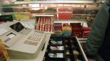 """Prezzi al consumo, Confagricoltura: """"Si conferma il trend evidenziato dalla Banca d'Italia"""""""