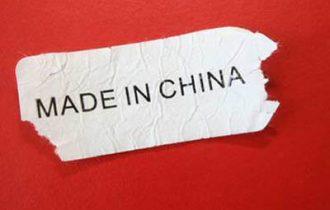 Allarme nichel: attenzione agli orecchini provenienti dalla Cina!