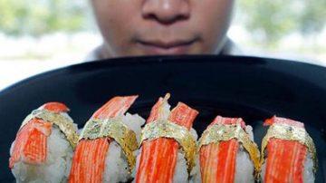 Oro, diamanti e pesce. Dalle Filippine, il sushi più caro del mondo