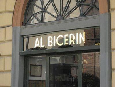 Caffè Al Bicerin. Dal 1763 a Torino.