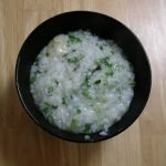 Giappone. L'Anno Nuovo inizia con la Zuppa delle sette erbe