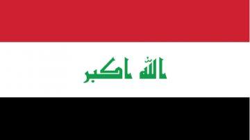 Dal 1 maggio 2011 obbligo di certificato di conformita' per le merci esportate in Iraq