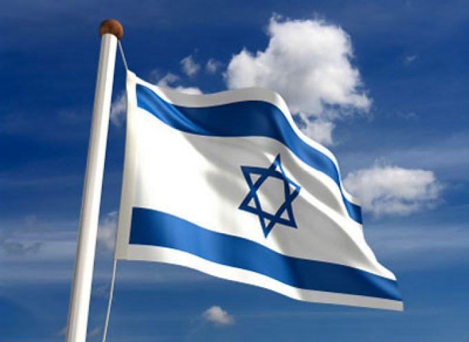 18-20 giugno 2011: missione imprenditoriale in Israele