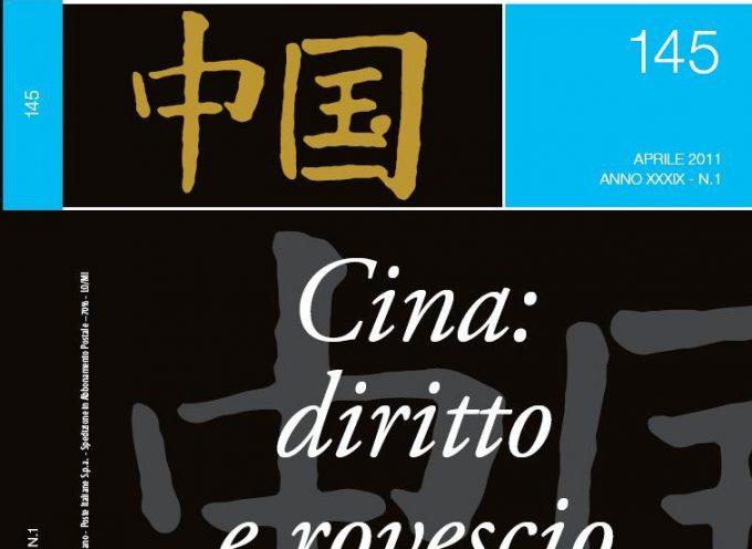 La Fondazione Italia Cina presenta presso l'Ordine degli Avvocati di Genova il nuovo numero della Rivista Mondo Cinese