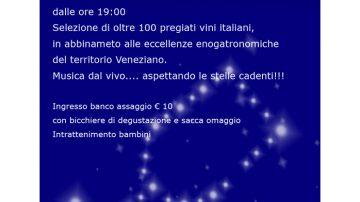 """La stupenda Villa Widmann Foscari di Mira (VE) ospiterà """"Calici di Stelle"""""""