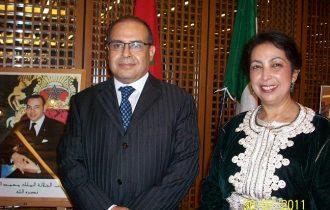 Torino: Tradizioni e sapori del Dodicesimo Anniversario dell'Avvento al Trono del Re del Marocco