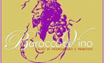 Barocco DiVino 2011: l'evento enogastronomico di Agosto a Lecce