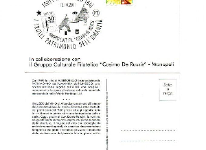 Cantina-Museo Albea: Grande annullo postale del francobollo dedicato ad Alberobello