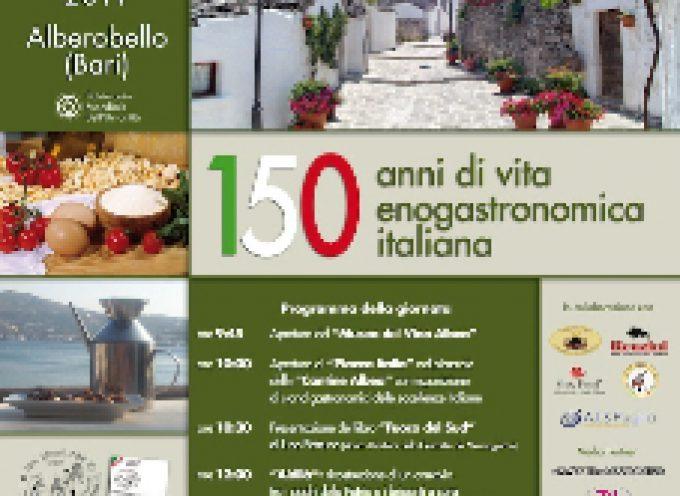 Cantina-Museo di Alberobello: Annullo Filatelico che celebra la città dei trulli, il Museo del Vino di Albea e l'Anniversario dell'Unità d'Italia