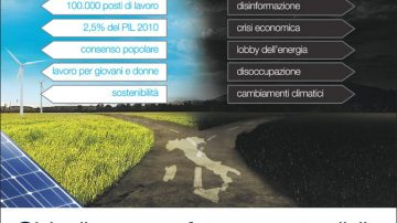 Caro presidente Monti, è la via delle rinnovabili quella che bisogna prendere