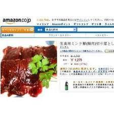 """EIA contro Amazon: """"Vende carne di balena"""""""