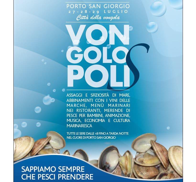 """Porto San Giorgio (FM): Il consorzio IMT partecipa alla 1° edizione di """"Vongolopolis"""""""