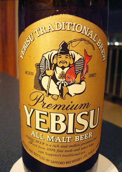 Lungo invecchiamento, malto pregiato: Sapporo lancia una birra speciale
