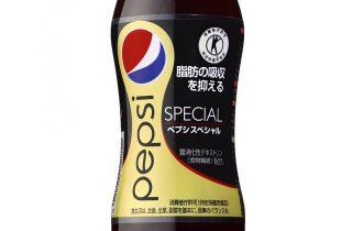 Giappone, ecco la Pepsi Special: brucia i grassi e fa dimagrire