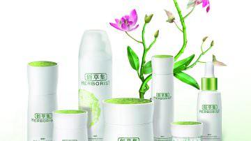Dall'Orchidea Bambù la nuova linea Silky di Herborist