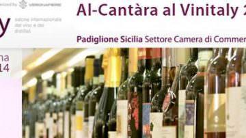 Rosè in gara a Vinitaly: Il Rosè Etna Doc di Al-Cantàra si è aggiudicato la medaglia di bronzo
