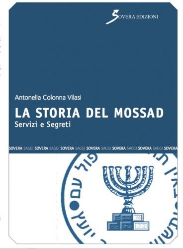 Storia del Mossad