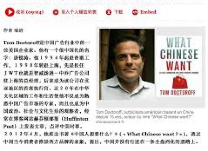 CHINA CONNECT: Annunciata la partecipazione di BAIDU, il motore di ricerca n.1 al mondo, e di iQIYI, la seconda piattaforma video online più grande al mondo