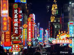 ItalyLifeStyle in Shanghai – waiting Chinese New Year Festival 喜迎羊年新年