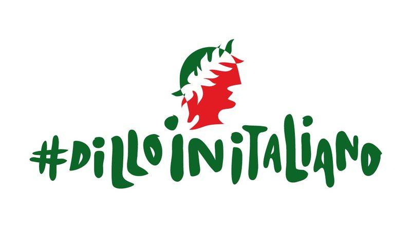 Dillo in Italiano: Firmiamo la petizione su Change.org
