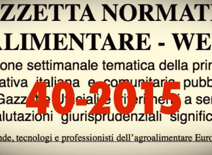 Protetto: Gazzetta Normativa Alimentare Web n° 40 – 2015 (12 – 17 ott.)