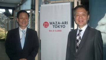 """Milano: I prodotti giapponesi protagonisti alla mostra """"Waza-ari Tokyo"""""""