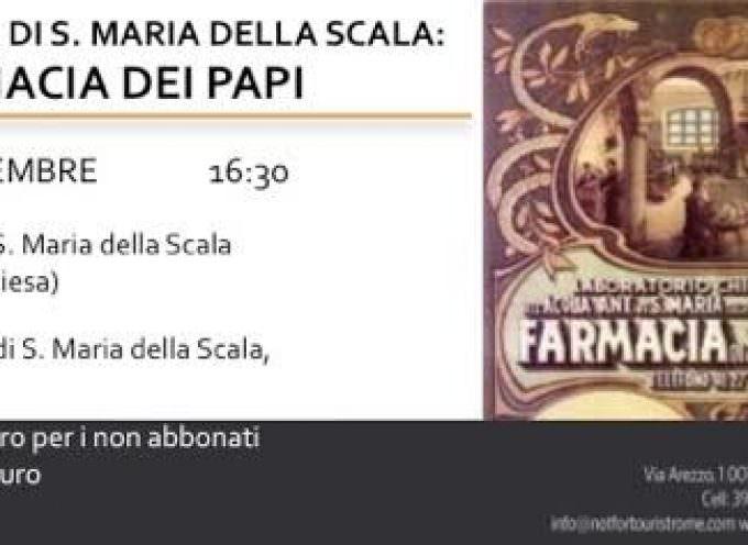Roma è Giubileo ma anche tour guidati: L'antica Spezieria di S. Maria della Scala