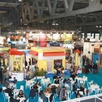 La industry del turismo mondiale si dà appuntamento a Bit2016, tra conferme eccellenti e new entry prestigiose