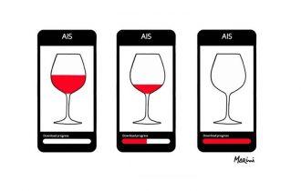 E' nata Vitae, la nuova App dedicata ai vini italiani
