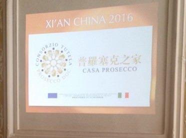 "Spumante Prosecco in Cina a Xi'An: apre ""Casa Prosecco"""