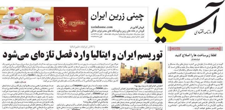 Turismo in Iran: è il nuovo petrolio ma stenta a sgorgare