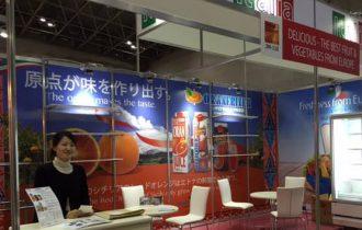 Oranfrizer festeggia il suo 18° anno di export in Giappone