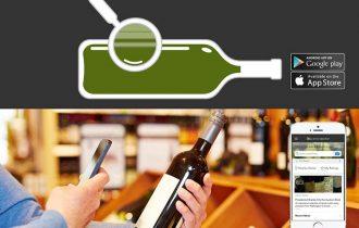 Wine Searcher: il segugio dei vini nel mondo, anche in Italiano