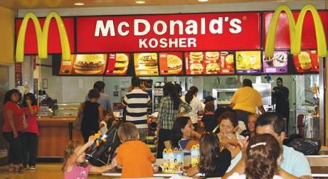 McDonald Kosher