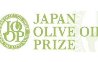 Japan Olive Oil Prize: Tutti i vincitori