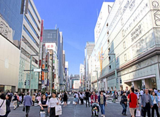 Ginza, quartiere dello shopping e degli hotel di lusso di Tokyo