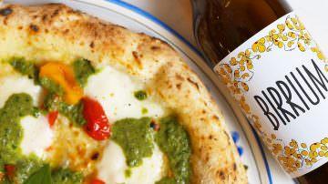 Milano: Pizzium apre anche in via Anfossi: la prima pizza giovedì 14 settembre 2017