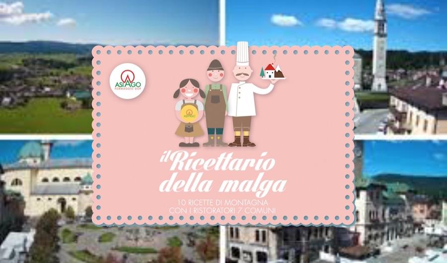 RICETTARIO DELLA MALGA, il volume edito dal Consorzio Tutela Formaggio Asiago presentato ad Asiago.