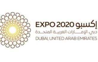 Apertura Expo Dubai: incontro stampa via Zoom con Antonio Cellie, Fiere di Parma